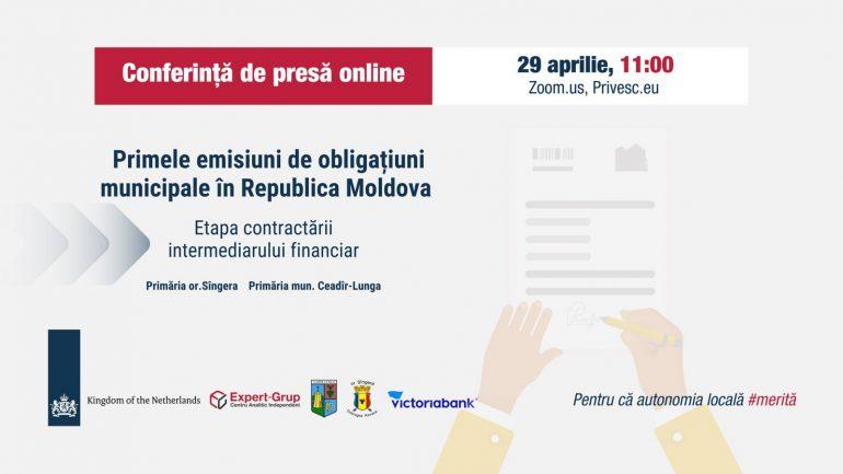 """Conferința Expert-Grup: """"Primele emisiuni de obligațiuni municipale în Republica Moldova – contractarea intermediarului financiar"""""""