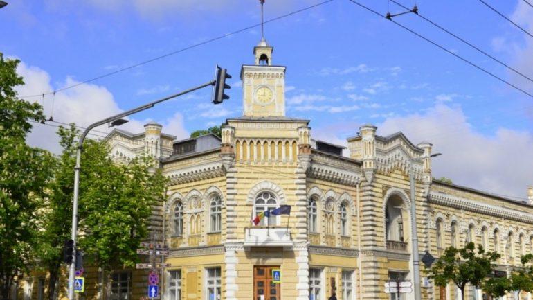 Ședința operativă a serviciilor Primăriei Chișinău, din 4 mai 2021