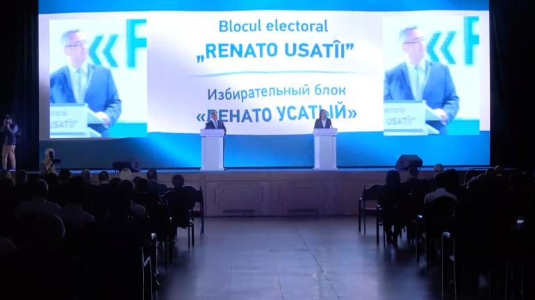 """Evenimentul de lansare în campania electorală a Blocului electoral """"RENATO USATÎI"""""""