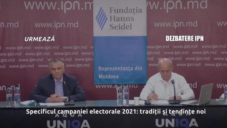 """Dezbateri publice organizate de Agenția de presă IPN cu genericul """"Specificul campaniei electorale 2021: tradiții și tendințe noi"""""""