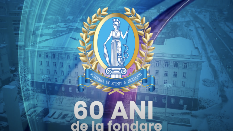 Ședința festivă a membrilor Academiei de Științe a Moldovei