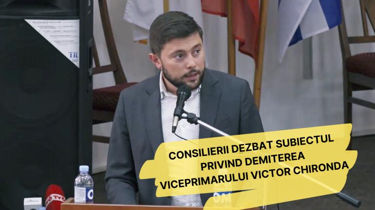Ședința extraordinară a Consiliului municipal Chișinău, din 2 iulie 2021