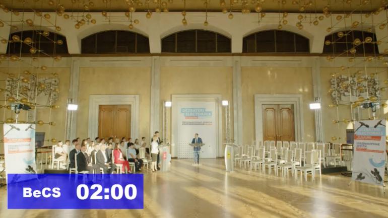 BeCS așteaptă PAS la o rundă de dezbateri publice, la Palatul Republicii