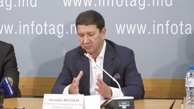 Agenda - Ghetoul din Chișinău – păstrarea memoriei
