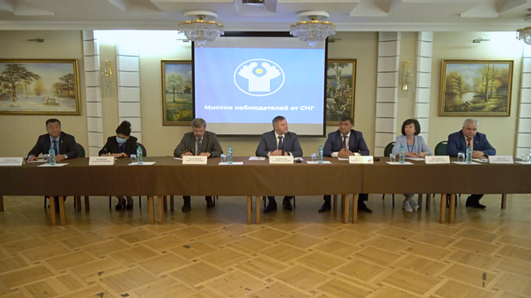 Conferința Misiunii de observare a alegerilor parlamentare anticipate din partea CSI