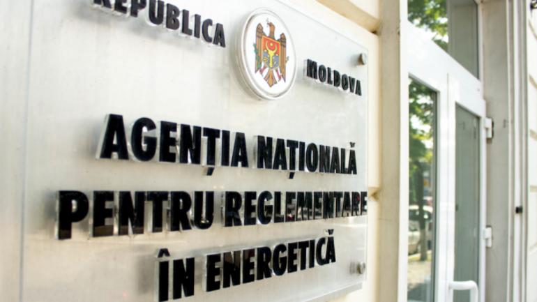 Ședința Agenției Naționale pentru Reglementare în Energetică, din 16 iulie 2021