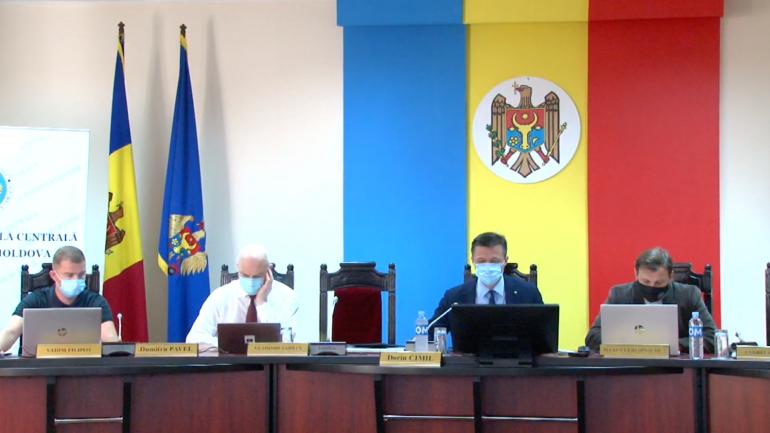 Membrii Comisiei Electorale Centrale, întruniți în ședința din 14 iulie 2021