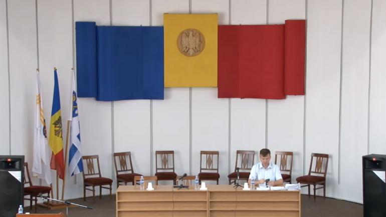 Consiliul Municipal Chișinău, convocat în ședința extraordinară din 22 iulie 2021