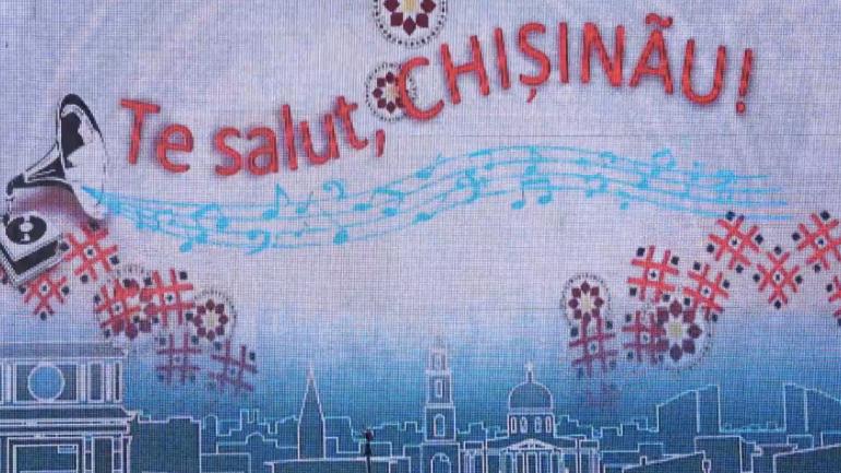 """Recital de muzică populară cu """"Orchestra municipală de muzică populară condusă de Frații Advahov"""""""