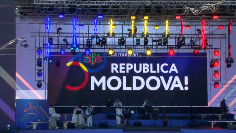 """Spectacol folcloric de Ziua Independenței 2021 """"Moldovenii când se strâng…"""""""