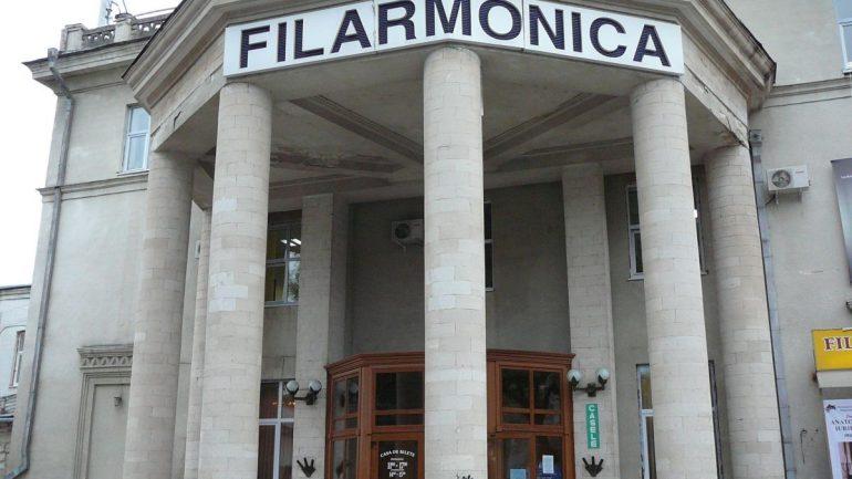 Conferință de presă organizată de Ministerul Culturii, dedicată elucidării situației în care se află Filarmonica Națională la un an de la incendiul devastator