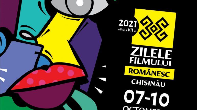 """Gala de deschidere a festivalului """"Zilele filmului Românesc la Chișinău, ediția a VII-a"""""""