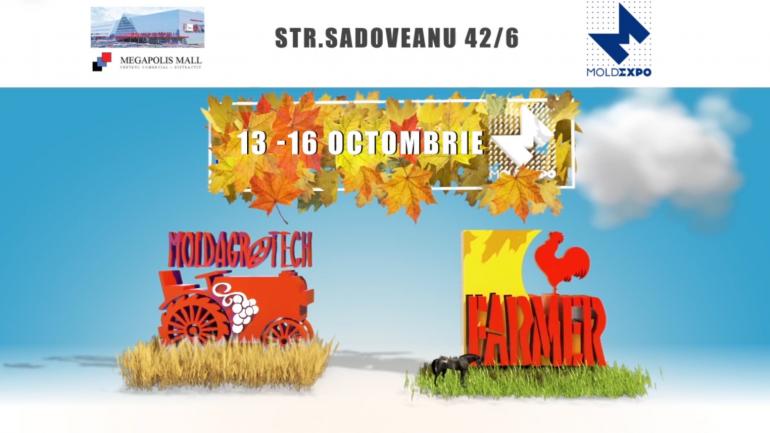 """Inaugurarea expozițiilor internaționale specializate """"Moldagrotech"""" și """"Farmer"""""""